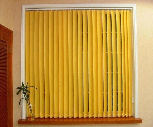 Rèm lá chống nắng RMA-037